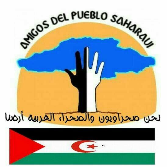 Asociacion Ayuda al Pueblo Saharaui Daganzo