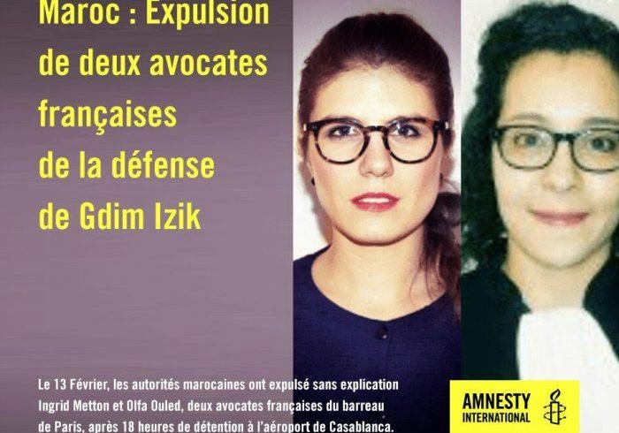 Amnistía Internacional condena expulsión de abogadas de defensa de presos políticos saharauis
