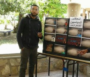 Estudiante saharaui asesinado en Agadir con el beneplácito de las autoridades marroquíes – CEAS-Sahara