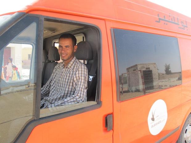 BUBISHER: UN PROYECTO SAHARAUI | Bubisher
