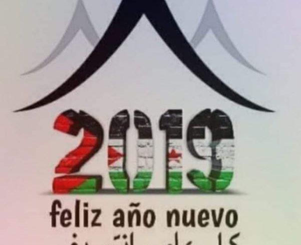 Feliz año nuevo a tod@s !!!!  Con un deseo …  LIBERTAD, LIBERTAD PARA EL SÁHAR…