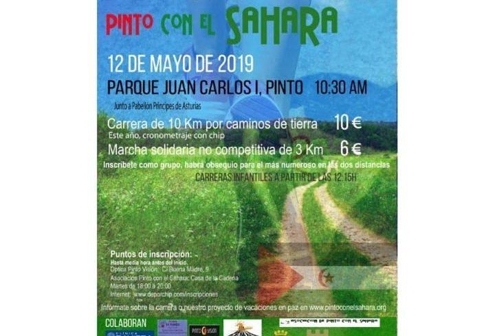 12 de Mayo. Corremos por el Sáhara!!!! ️️  #pinto  #carrera  #sahara