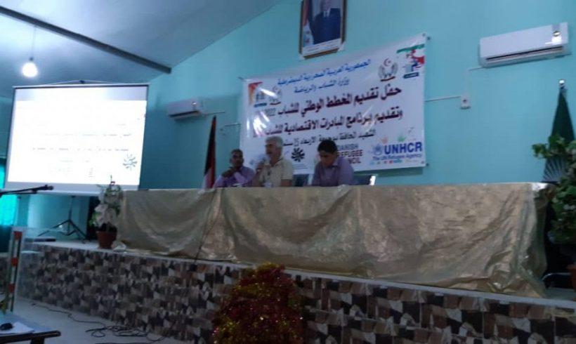 Presentado el Plan de Juventud de la RASD en los campamentos de población refugiada – CEAS-Sahara