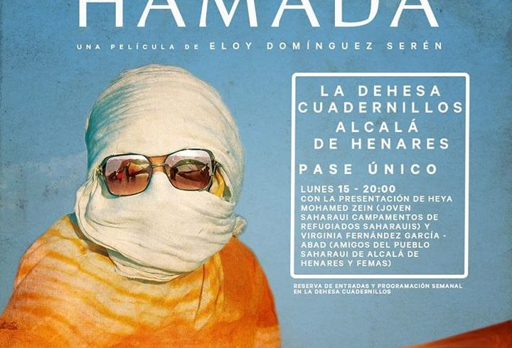 IMPORTANTE   LUNES 15 DE JULIO A LAS 20 HRS SE ESTRENA EN ALCALÁ DE HENARES LA …