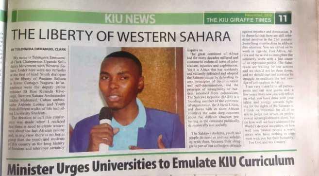 أنشطة وفعاليات تضامنية مع القضية الصحراوية بأوغندا