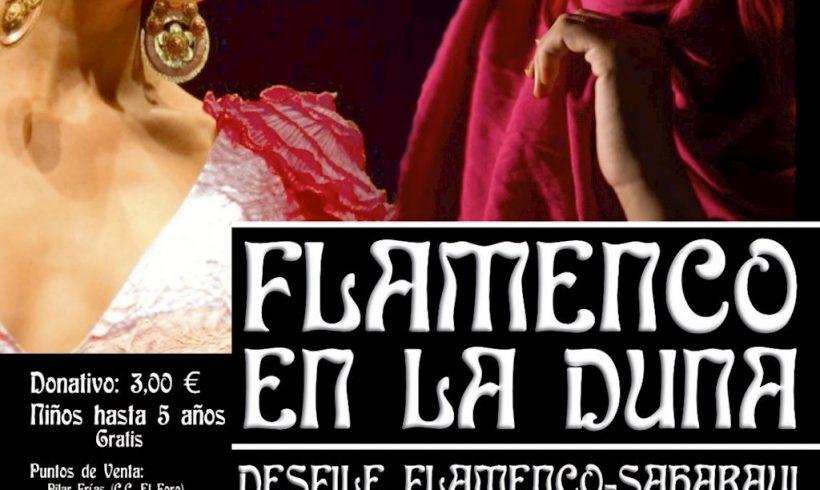 Un desfile flamenco pretende resaltar en Mérida el papel «fundamental» de la mujer saharaui en la lucha por la libertad