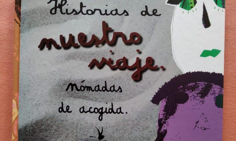 Bubisher HISTORIAS DE NUESTRO VIAJE. NÓMADAS DE ACOGIDA